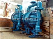 QBY-15-气动隔膜泵,专业铸铁隔膜泵,QBY-15