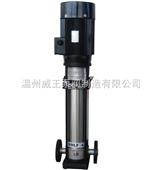 威王厂家QDLF立式多级不锈钢离心泵