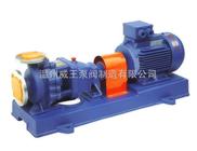 威王厂家IH型单级单吸化工离心泵