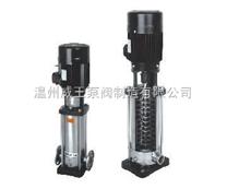 轻型多功能立式多级泵