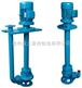 YWJ型威王:YWJ型自动搅匀式液下排污泵