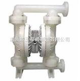 小型多功能氟塑料气动隔膜泵