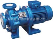CQ型不锈钢磁力驱动泵生产厂家,价格,结构图