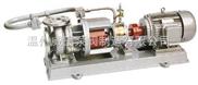 MT-HTP型高温磁力泵,不锈钢高温磁力泵,高温泵
