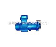 耐腐蚀磁力泵耐高温磁力泵CQG耐高温磁力驱动泵