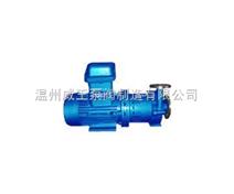 CQG型威王泵阀直销价格 CQG型奶高温磁力驱动泵