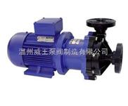 CQF型塑料磁力驱动泵|工程塑料磁力生产厂家,价格,结构图