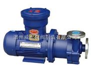 CQ型磁力驱动泵生产厂家,价格,结构图