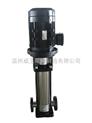 QDLF立式不锈钢多级泵生产厂家,价格,结构图