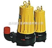 AS、AV型排污潛水泵|潛水式排污泵生產廠家,價格,結構圖