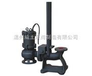 WQ型系列无堵塞潜水排污泵生产厂家,价格,结构图