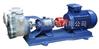 腐蝕離心自吸泵氟塑料泵廠家直銷 25FZB-20L型自吸氟塑料耐腐蝕化工泵