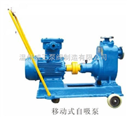 JMZ、FMZ移动不锈钢自吸泵(酒精泵)生产厂家,价格,结构图