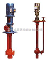 SY、WSY、WSY、FSY系列立式玻璃鋼液下泵,玻璃鋼旋渦泵廠家提供