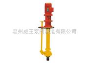 GBY型液下泵 酸堿泵 高溫液下泵 耐腐蝕化工泵