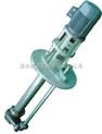 廠家直銷FYB不銹鋼耐腐蝕液下泵 化工液下泵