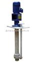 耐腐泵 氟塑料泵 液下泵  螺杆泵FYS型耐腐蚀氟塑料液下