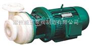 PF型强耐腐蚀聚丙烯离心泵生产厂家,价格,结构图