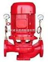 優質供應XBD-L消防給水泵3CF認證消火栓泵 穩壓噴淋消防水泵