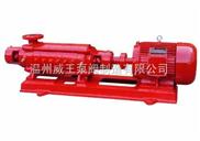 消防泵厂家供应卧式消防泵XBD-W卧式多级泵消防泵