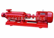 XBD-W-多級管道消防泵XBD-W型臥式多級消防水泵消防穩壓泵