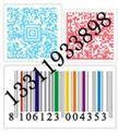 防伪标签|自主生产|标签专业制作