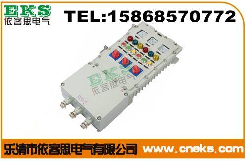 XBK系列防爆控制箱(IIB、IIC)