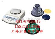 《促销产品》面料克重仪,圆盘取样器,面料刻盘仪