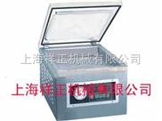 上海专业生产制造药品真空包装机价格