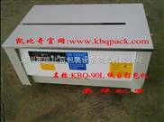 低臺式打包機,深圳凱比奇打包機電話