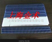 900-900塑料网链订做尺寸