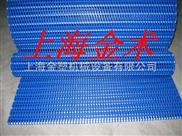 900-900突肋网链*订做尺寸