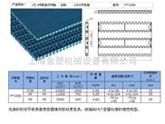 1100平板网链尺寸1100平板网链批发