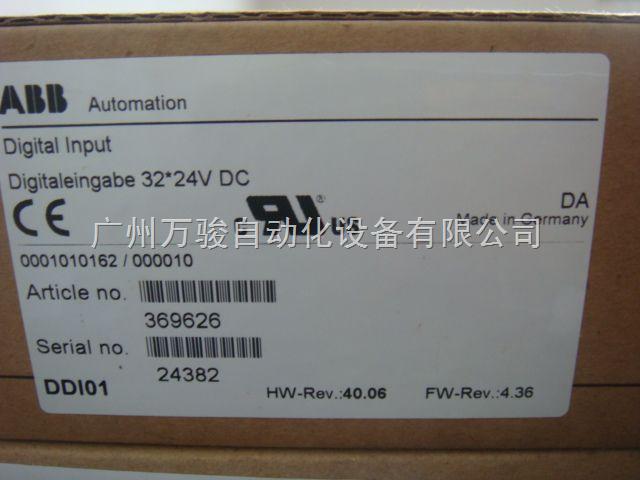 ABBFREELANCE2000 DAI01-ABBFREELANCE2000 DAI01模块维修