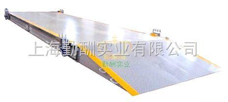 200T全数字汽车衡,数字式地磅,北京数字汽车衡
