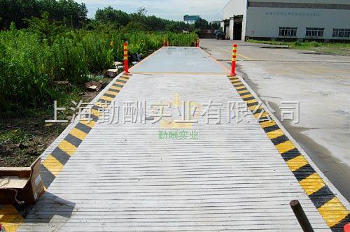 20吨全数字汽车衡,数字式地磅,北京数字汽车衡