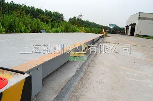 40吨全数字汽车衡,数字式地磅,北京数字汽车衡