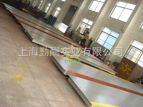 50吨全数字汽车衡,数字式地磅,北京数字汽车衡