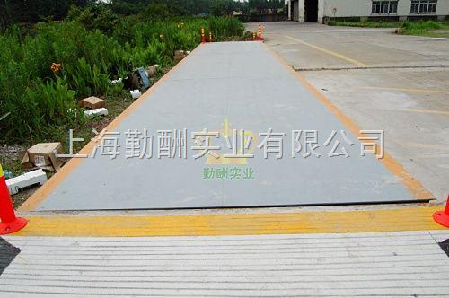 80吨全数字汽车衡,数字式地磅,北京数字汽车衡