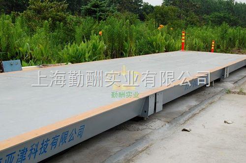 150吨全数字汽车衡,数字式地磅,北京数字汽车衡