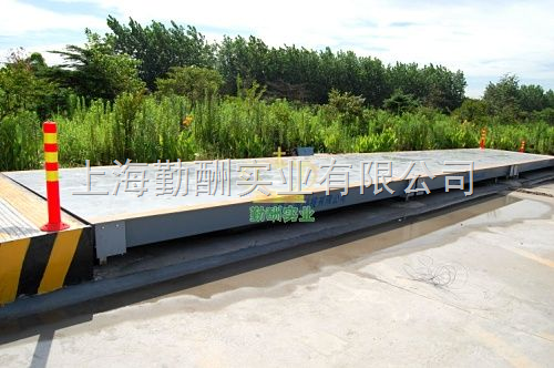 180吨防爆电子地磅,数字式地磅,北京数字汽车衡