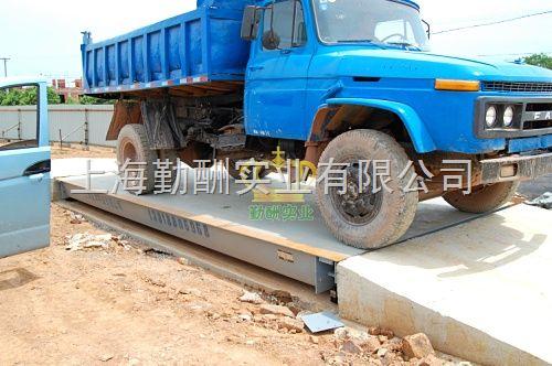 200吨全数字汽车衡,数字式地磅,北京数字汽车衡