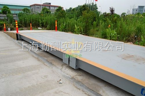 30吨数字式电子地磅称,数字式地磅秤,北京电子地磅称