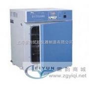 优质隔水式恒温培养箱,标准培养箱,不锈钢培养箱厂家/物美价廉
