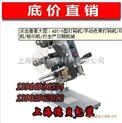 DY-8型打码机/手动色带打码机/印码机/移印机/打生产日期机械