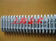【5997杀菌机网带 】5997杀菌机械塑料网带