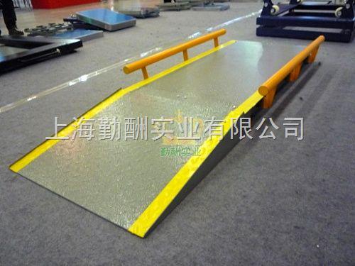 60吨模拟地磅称,杭州电子地磅秤,电子地磅称