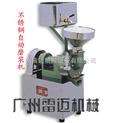 大米磨浆机/大豆磨浆机