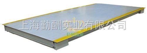 80吨模拟地磅称,杭州电子地磅秤,电子地磅称