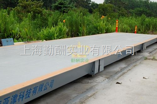 100吨模拟地磅称,杭州电子地磅秤,电子地磅称